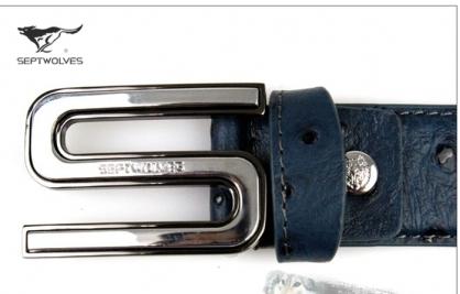 Luxusní  pásek PAS001990K