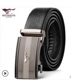 Pánský kožený pásek PAS002190K51